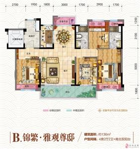 B.锦繁・雅观尊邸(136平方/4房2厅2卫+南北双阳台)