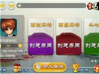 南京麻将马自达源码开发
