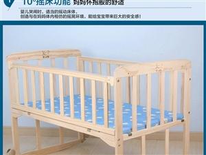 95成新婴儿床