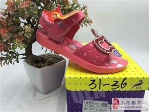 10元起批发 鞋服货源童鞋 双星 地摊吼货