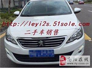 南阳二手标致5081.6T至尊版轿车出售