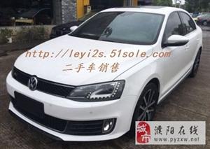 濮阳二手大众速腾1.4T自动豪华型轿车