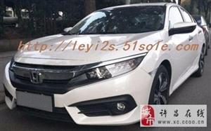 许昌二手本田思域1.8L自动舒适版轿车