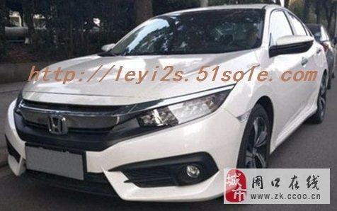 周口二手本田思域1.8L自动舒适版轿车