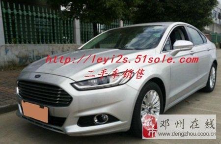 邓州二手福特蒙迪欧1.5T时尚型轿车