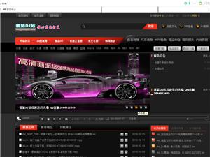 汽车韩国夜店视频舞曲