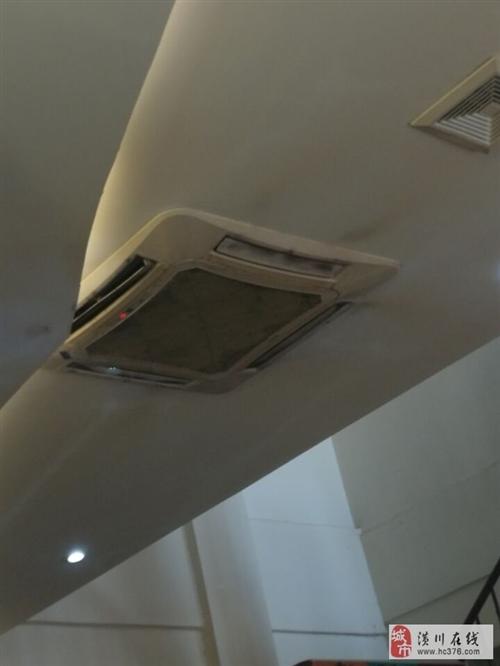 9.5成新很少用的海尔中央天井空调低价出售