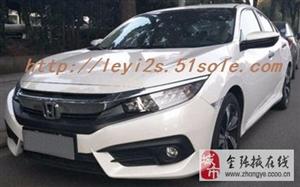 张掖二手本田思域1.8L自动舒适版轿车