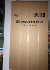 出售全新创维BCD-182T冰箱