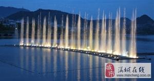 供应定制湖南喷泉动态水景音乐喷泉