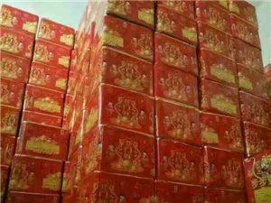 紅紅火火過大年啦,質量好,絕對低價,零售批發有需要