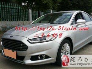 二手福特福睿斯1.5L时尚型轿车
