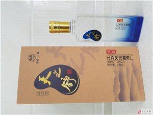 江蘇雙溝釀酒廠誠招代理商