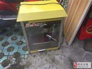 商用饮料机爆米花机炒冰机