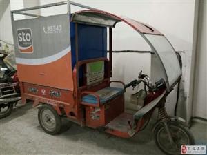 出售电力三轮车一辆