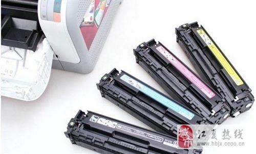 武汉HP彩色激光打印机彩色硒鼓送货安装