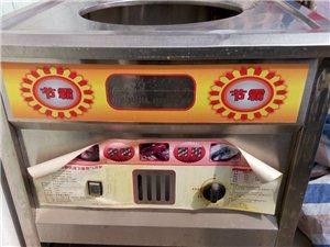 出售95新盈歌豪华固脚快速节能自动上水燃气蒸炉