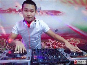 恩施咸丰招收DJ MC喊麦学徒数名