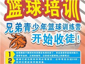 鶴山奧力籃球訓練營 寒假班開始啦,別讓冬天改變你!