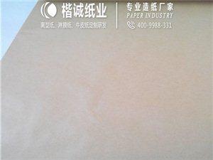 平板xck离型纸生产厂家 楷诚纸业性价比高