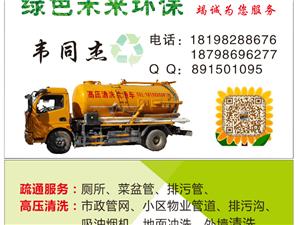 贵州宏绿陆环保工程有限公司