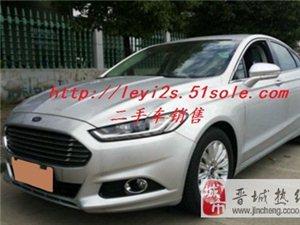 晋城二手福特蒙迪欧1.5T时尚型轿车