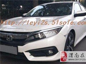 渭南二手本田思域1.8L自动舒适版轿车