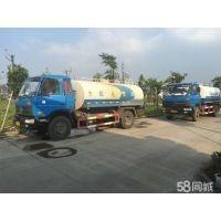 南京市出租灑水車及高壓清洗車和清洗路面清洗管道