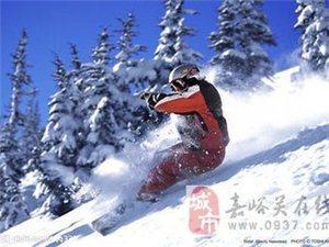 嘉峪關滑雪懸臂滑雪場冬季滑雪