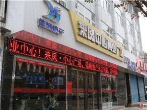 新濠天地娱乐官网·中心商业广场