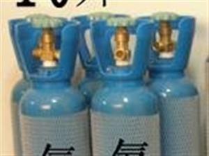 济宁协力为您提供液氮,氦气,美容专用