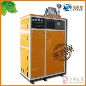 电用蒸汽生发器取代燃煤小锅炉
