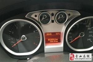 福特福克斯三厢2012款三厢经典1.8手动时尚型