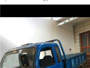 家用蹦蹦车