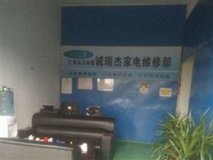 诚瑞杰液晶家电常年维修与出售液晶电视、什么尺寸都有
