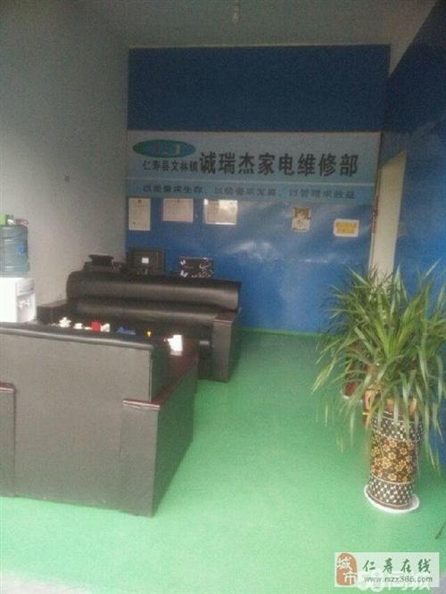 誠瑞杰液晶家電常年維修與出售液晶電視、什么尺寸都有