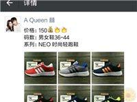 出售各式运动鞋,高品质当面验货交易