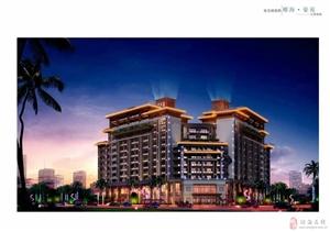 出售椰海豪苑2房2厅4999一口价