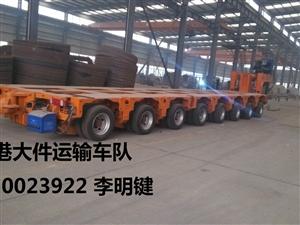 天津大件貨運快速辦理各類業務