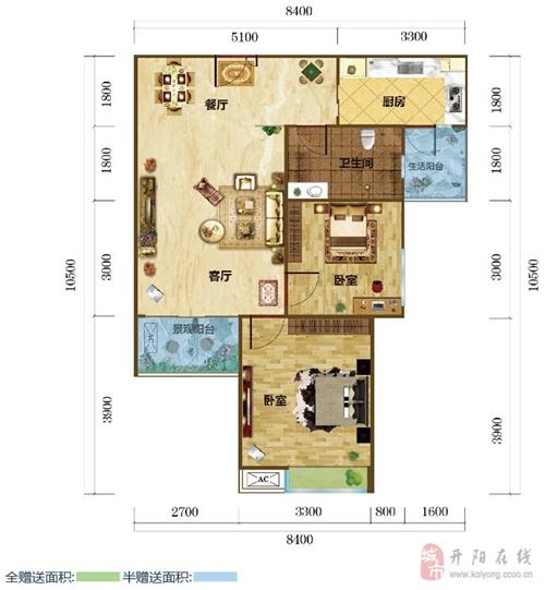 8号楼户型B 两室两厅一卫 建筑面积约81.10�O