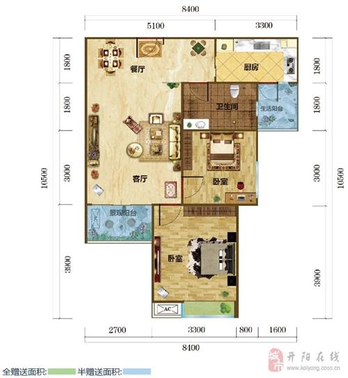 7号楼户型B 两室两厅一卫 建筑面积约81.16�O