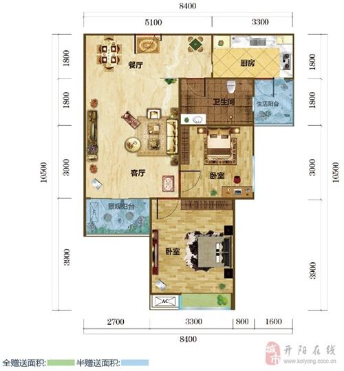 6号楼户型B 两室两厅一卫 建筑面积约81.09�O
