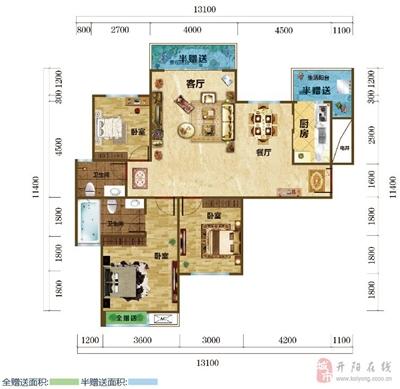 8号楼户型A 三室两厅两卫 建筑面积约121.89�O