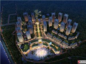 凯邦·两江城