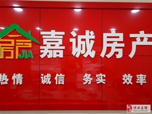 7023渤海锦绣城吉房出售