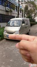 个人出售一辆09款长安之星面包车