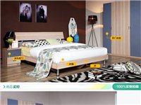 9.5成新全套全友家居家私現代臥室家具五件套裝出售
