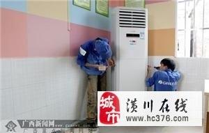 维修冰箱空调洗衣机空调移机加氟,出售二手空调各电器