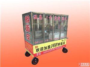 玻璃小推车摆摊用玻璃小推车卖凉皮擀面皮面筋串都客