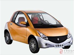 新車轉讓:名隆法拉利迷你型電動汽車